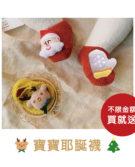 官網-12月溫心聖誕米心意_FB-04